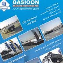 Qasioon Group